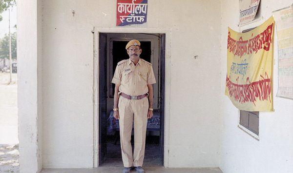 warden india